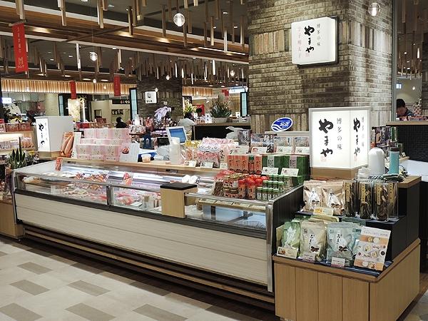 やまや 博多駅マイング店