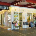YUZU PREMIUM JAPAN 太宰府店