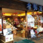 高橋商店 西鉄柳川駅前店